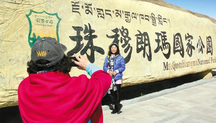 冬游西藏.jpg